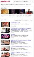 アベンジャーズ/インフィニティ・ウォー pandora.jpg